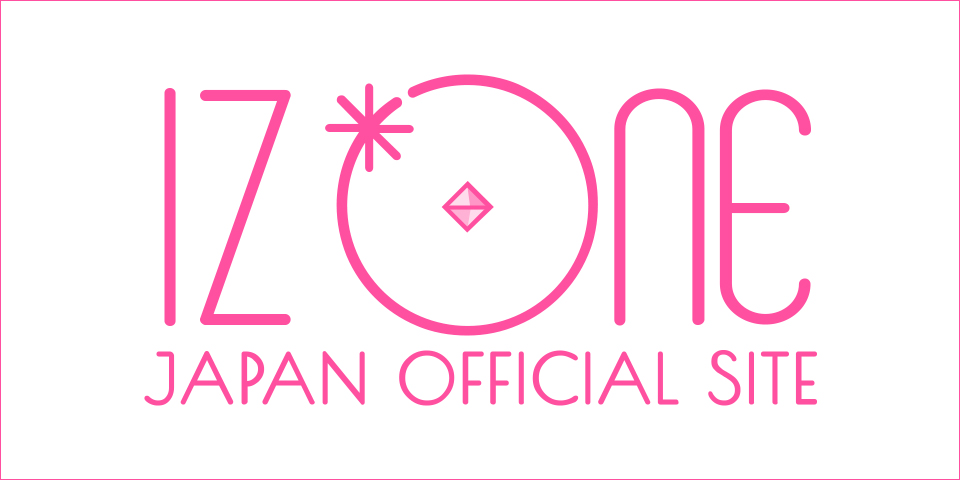IZ*ONE JAPAN OFFICIAL SITE